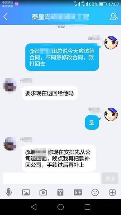 QQ邮箱.jpg