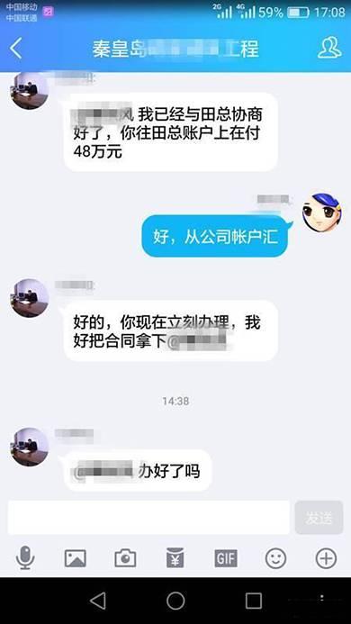 天价QQ.jpg