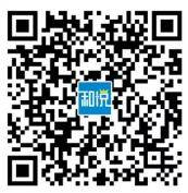 荆州移动 (2).jpg