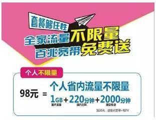 荆州移动 (1).jpg