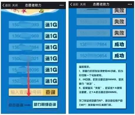 【周末流量】免费1G,正在派送中...(2).jpg