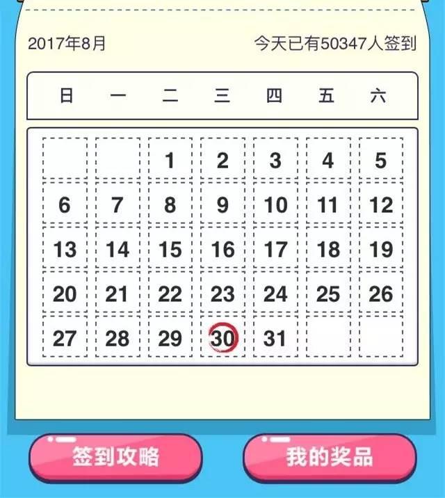 【签到有礼】1G流量免费领! (1).jpg