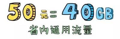 黄冈移动 (1).jpg