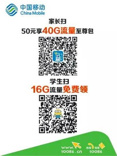 潜江移动 (4).jpg