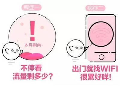岳阳联通 (2).jpg