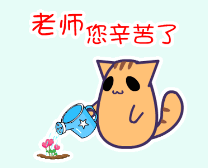 杭州联通手机靓号.png