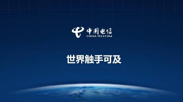 北京电信靓号