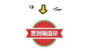 郑州移动号码.png