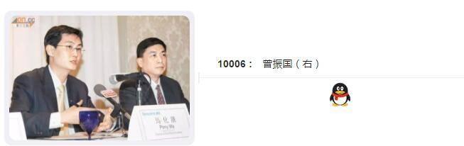 10006.jpg