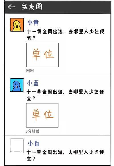 【白山人民国庆专享】5元2GB10元5GB全国流量 (3).jpg
