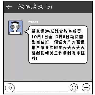 【白山人民国庆专享】5元2GB10元5GB全国流量 (1).jpg