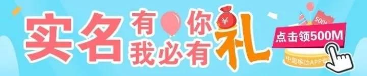 【国庆专享】10元5GB全国流量&流量红包大接力 (1).jpg