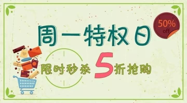 听说你心烦意乱,需要周一流量优惠来安慰?! (2).jpg