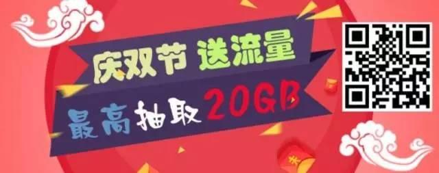 1元500MB无限叠加!流量管饱!!! (1).jpg