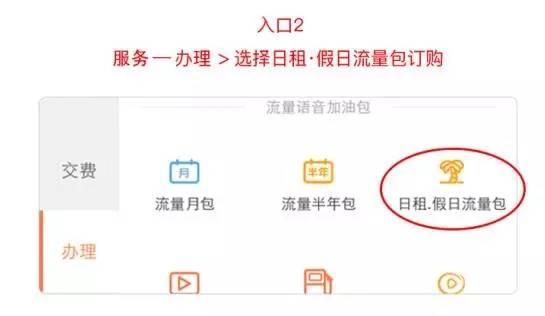 """""""国庆""""撞""""中秋"""",15元10个G""""全国""""流量包!放肆浪!.jpg"""