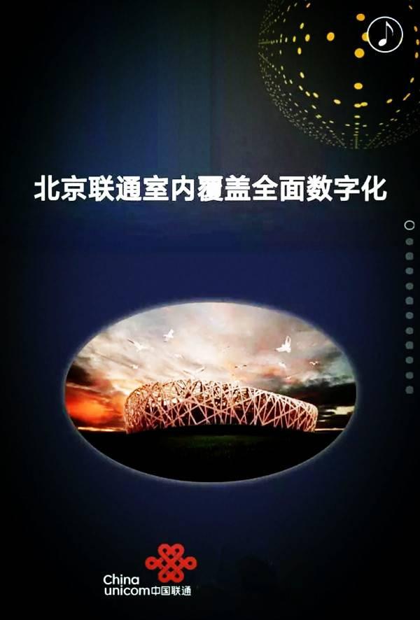 北京ca亚洲城专卖