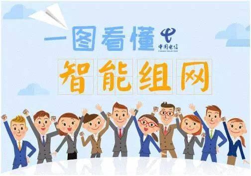 郑州电信1