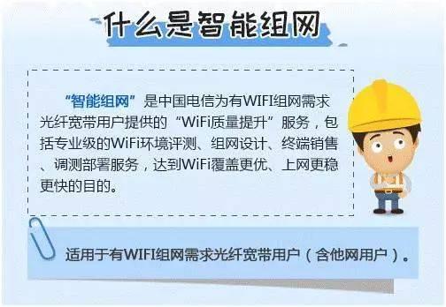 郑州电信2