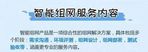 郑州电信7