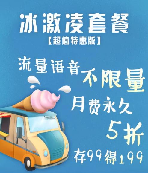 惠州联通靓号