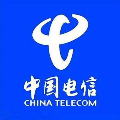 上海电信号码