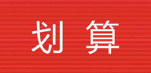 宜昌电信手机靓号