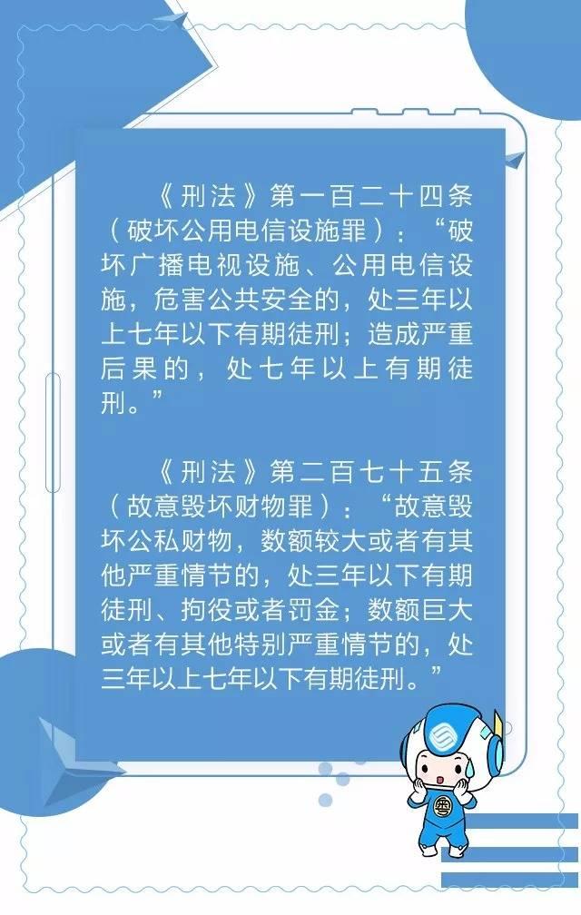 广东清远移动宽带