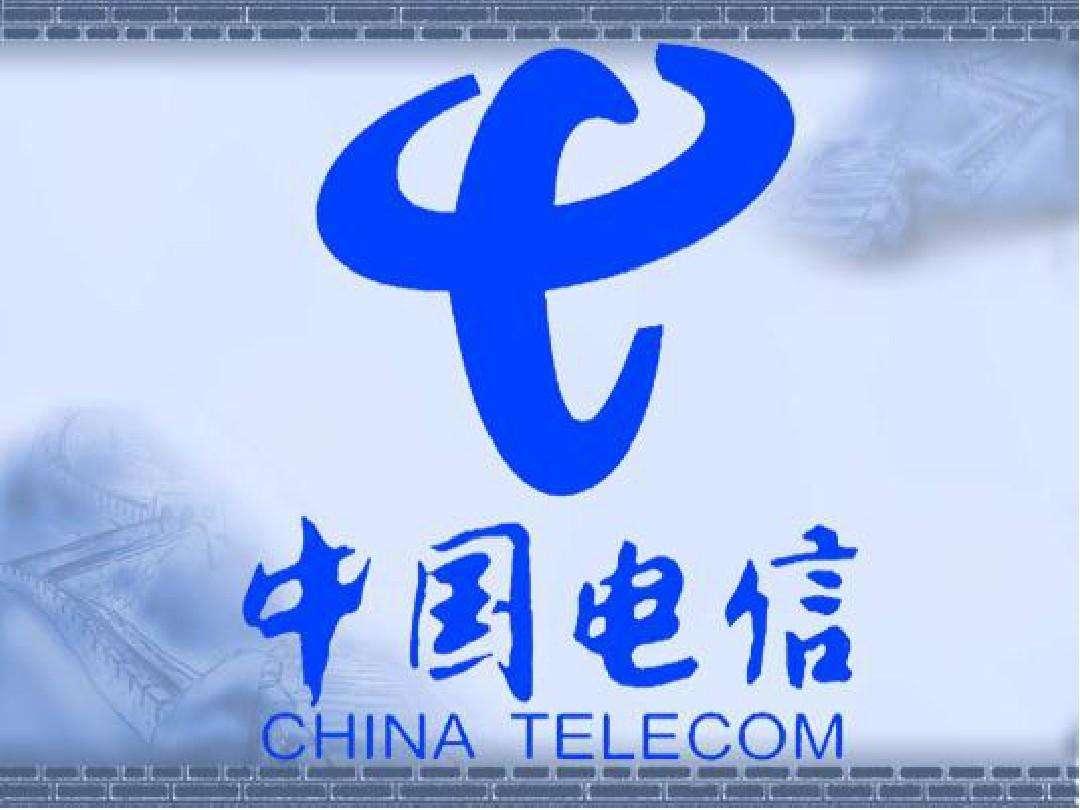 上海电信手机靓号