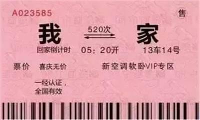 临汾手机靓号网_副本.jpg