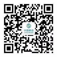 南阳移动公众号.webp.jpg