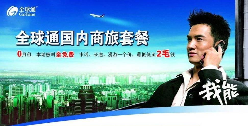 重庆ca亚洲城