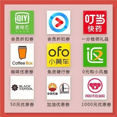深圳号码网