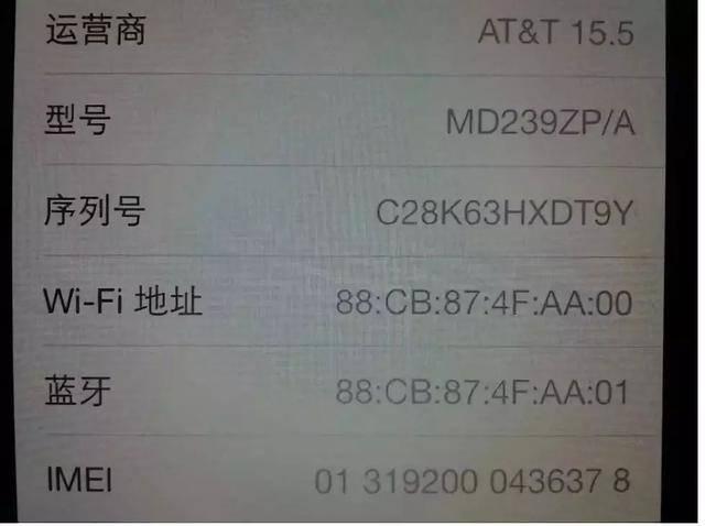 科普|iPhone身份证(序列号)来电许多重要照片iphone6s显示信息全屏包含图片