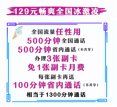 郑州联通宽带