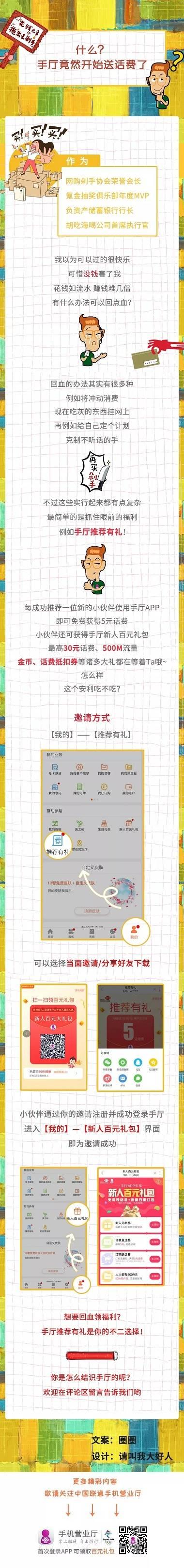 太原联通.webp.jpg