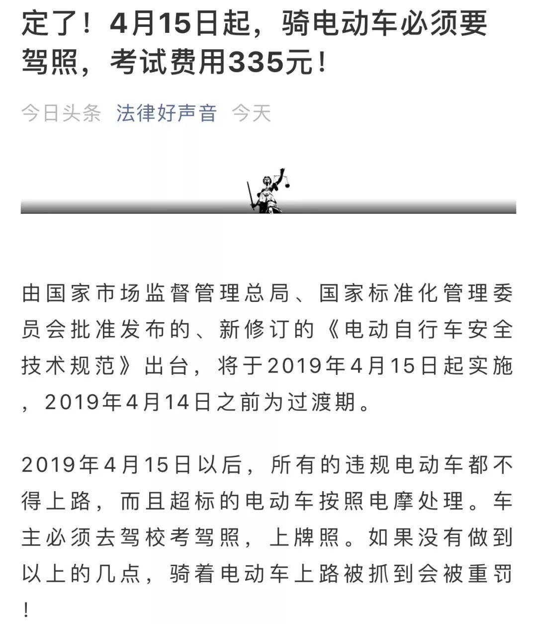 徐州号码网