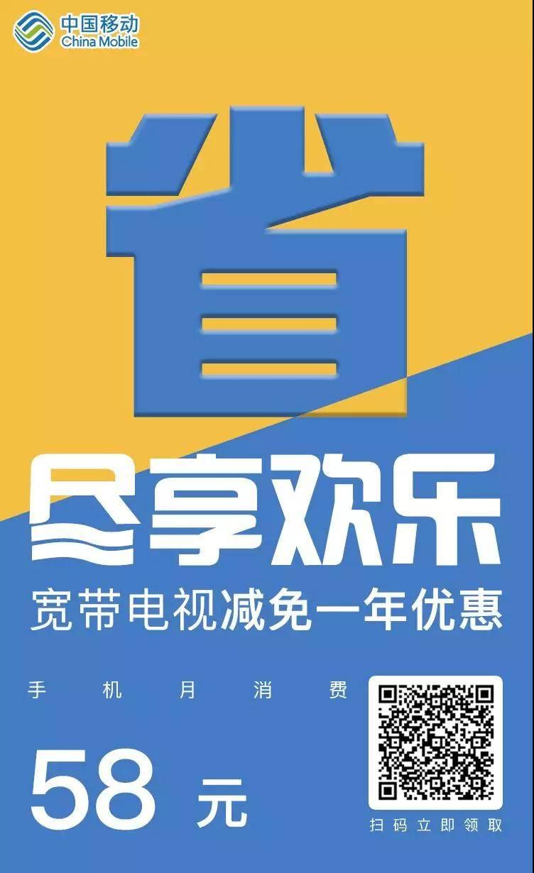 杭州手机靓号网站