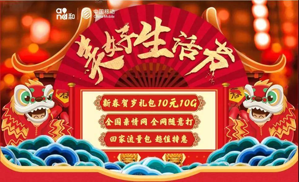鸿运国际娱乐平台新春大礼包