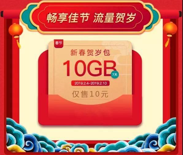 鸿运国际娱乐平台流量红包