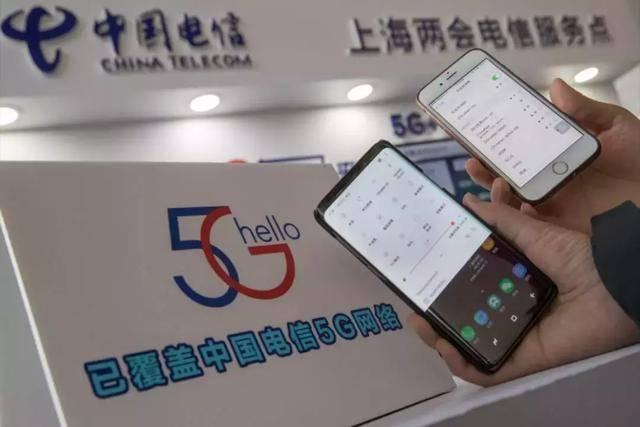 "5G元年2019,上海""开足马力""加快5G建设"