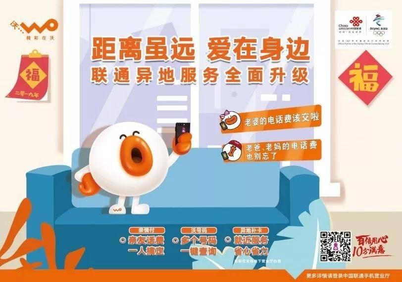 杭州联通手机吉祥号