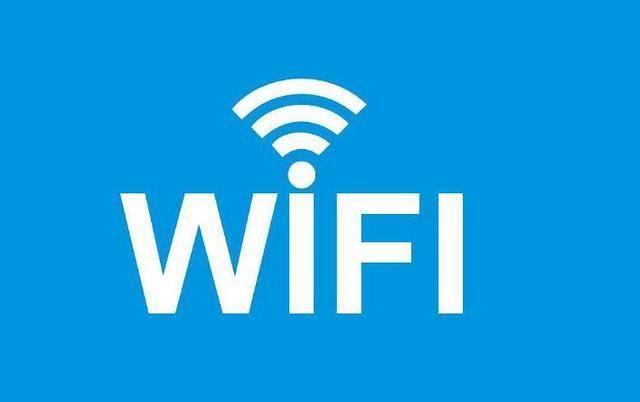wifi手机.jpeg