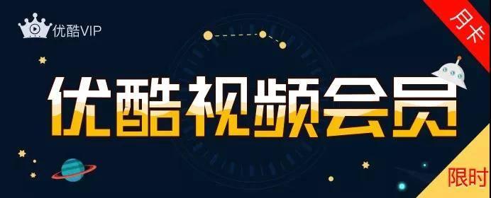 上海手机吉祥号