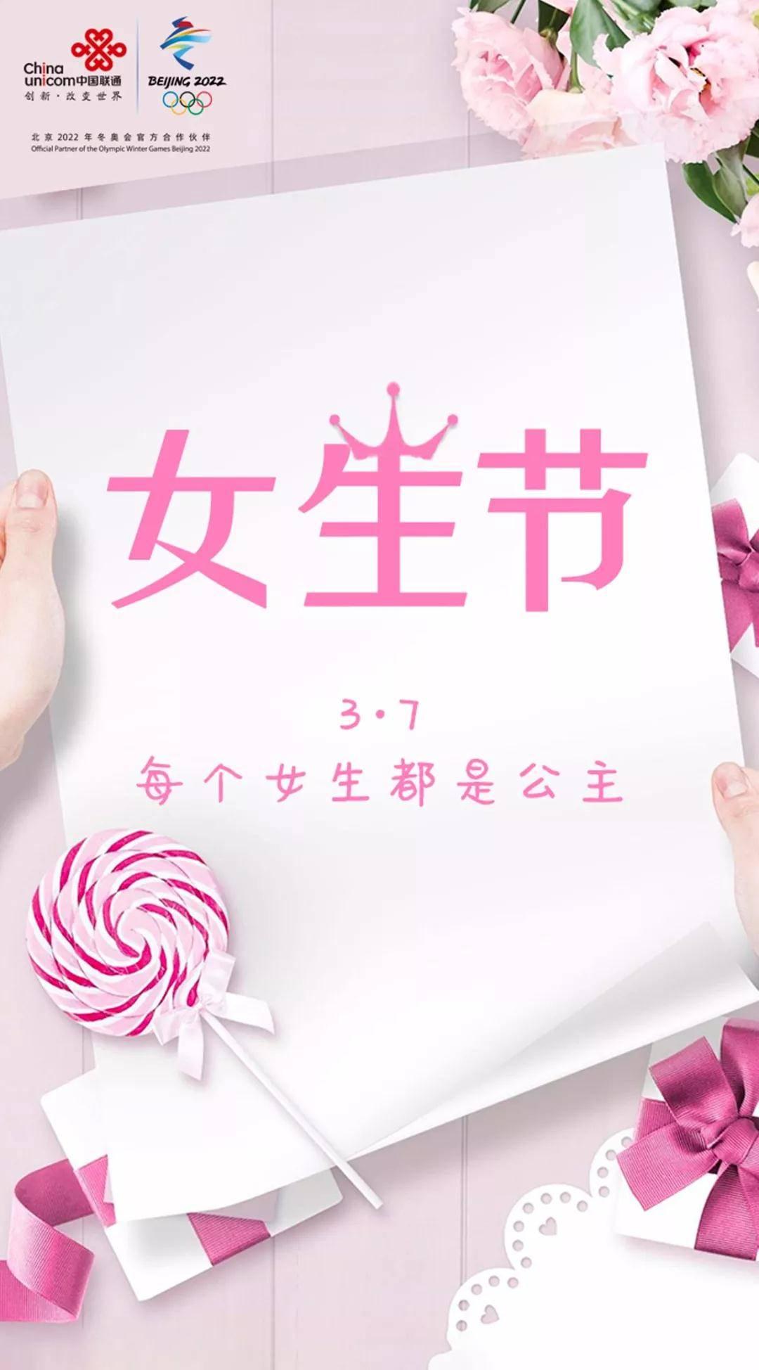 上海联通手机号