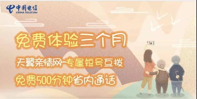 徐州电信手机吉祥号