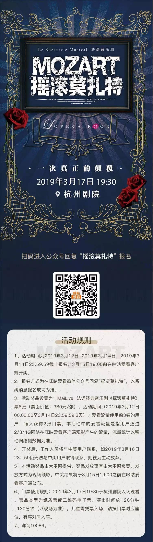 杭州手机靓号网