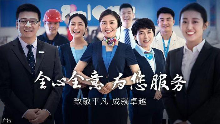 北京移动选号入网