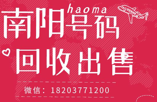 南阳宝马会bmw333官网二手回收.png
